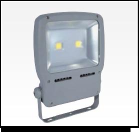 led exterior lighting reel tech uk